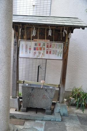 20190314諏訪神社04