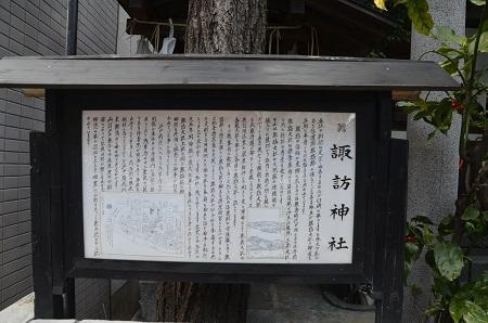 20190314諏訪神社01