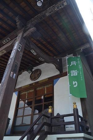 20190314諏訪神社08