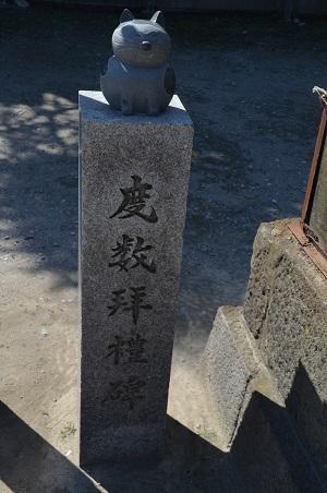 20190314今戸神社23