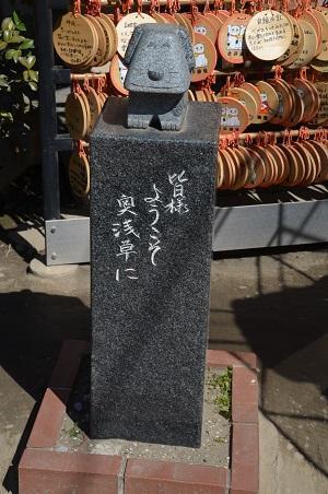 20190314今戸神社24