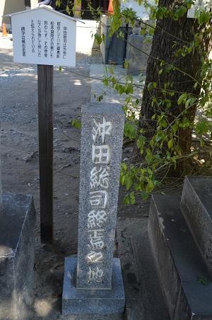 20190314今戸神社21