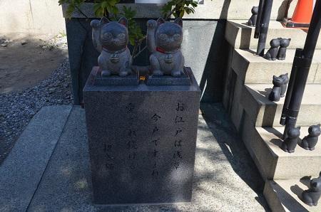 20190314今戸神社19