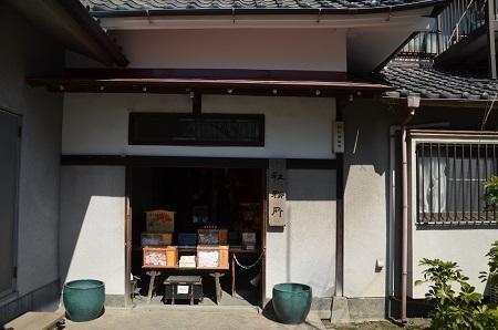 20190314今戸神社28