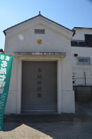 20190314今戸神社25