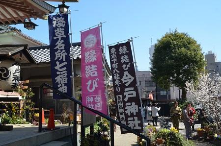 20190314浅草名所七福神 今戸神社10