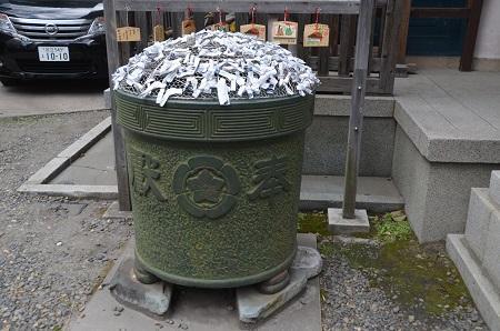 20190314須賀神社12