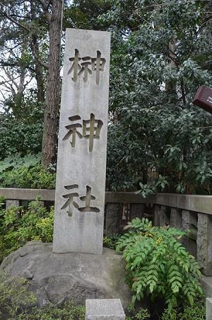 20190314榊神社01