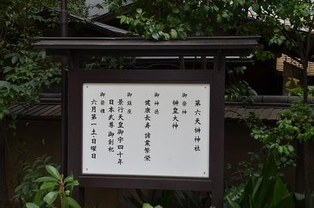 20190314榊神社15