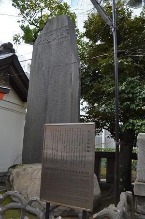 20190314榊神社22