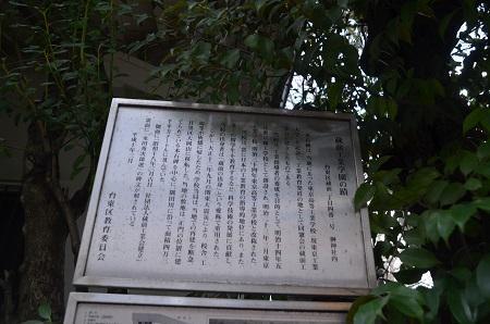 20190314榊神社21
