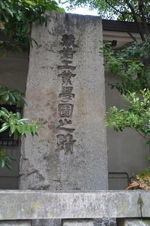 20190314榊神社20