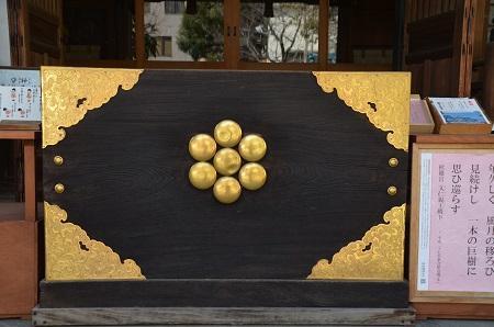 20190314鳥越神社11