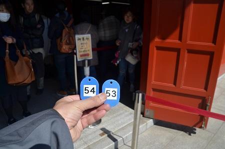 20190314浅草寺36