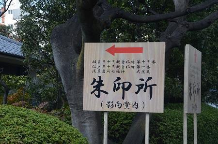 20190314浅草寺33