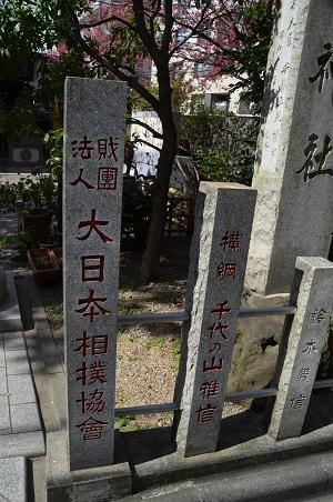 20190314蔵前神社04