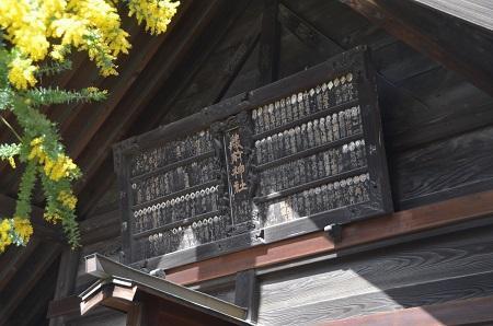 20190314蔵前神社12