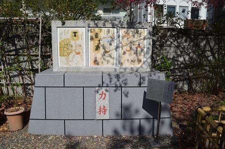 20190314蔵前神社18