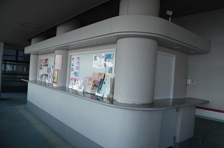 20190317文京シビックセンター05