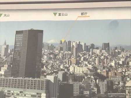 20190317文京シビックセンター12