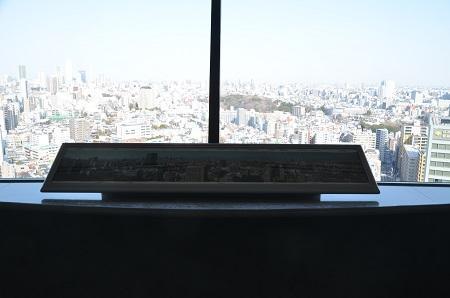 20190317文京シビックセンター11
