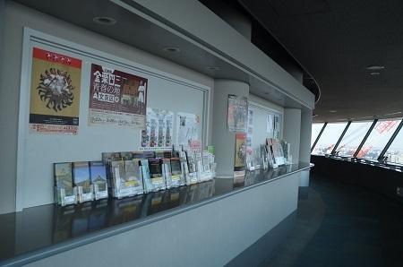 20190317文京シビックセンター08