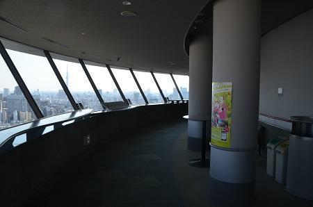 20190317文京シビックセンター07