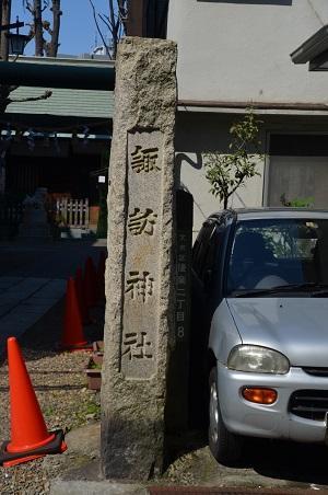 20190317諏訪神社01