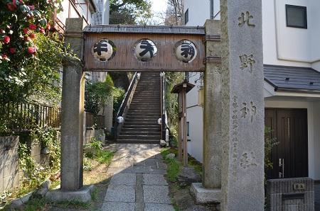 20190317北野神社03