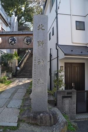 20190317北野神社02