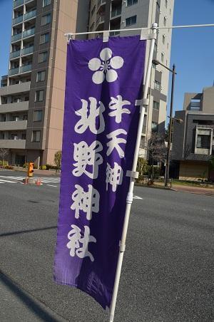 20190317北野神社01