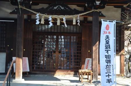 20190317北野神社07