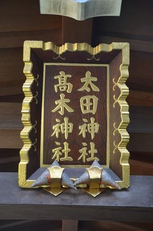 20190317北野神社25