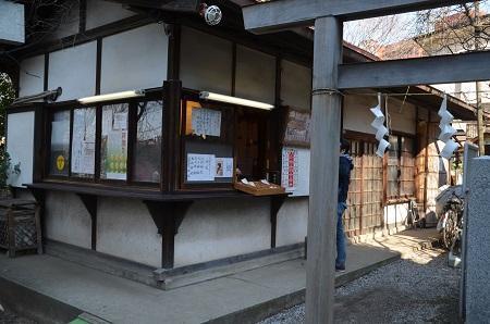 20190317北野神社35