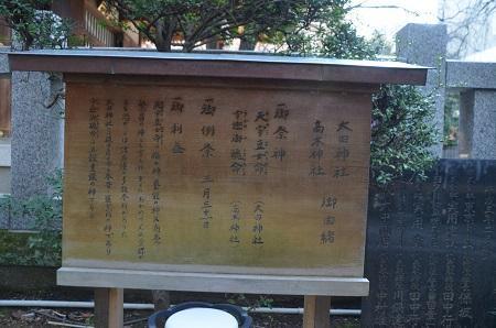 20190317北野神社31