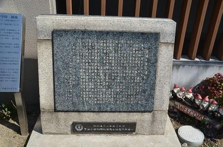 20190317黒田小学校跡08
