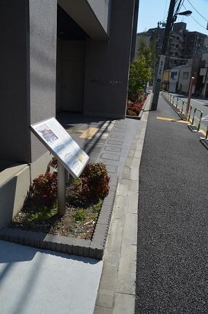 20190317黒田小学校跡16
