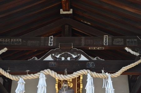 20190317小日向神社07