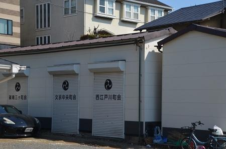 20190317小日向神社17