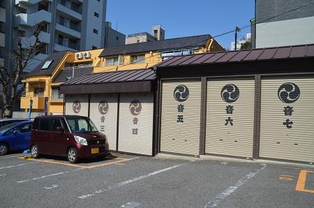 20190317今宮神社16