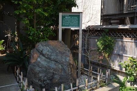 20190317腰巻稲荷神社09
