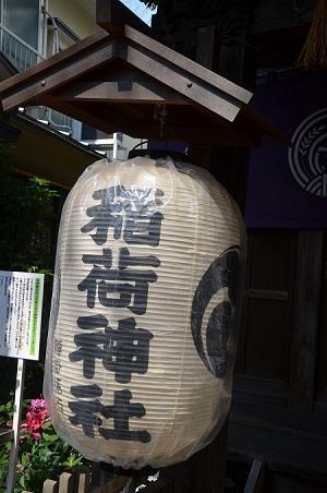 20190317腰巻稲荷神社08