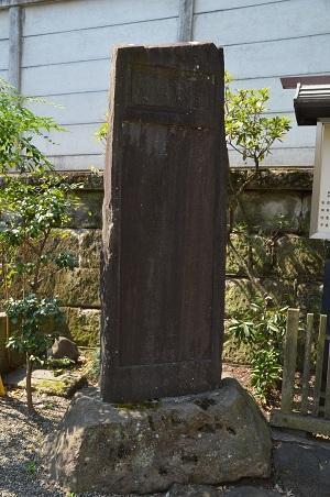 20190317吹上稲荷神社05