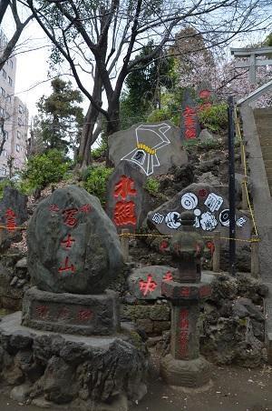 20190317駒込富士神社06