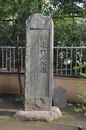 20190317駒込天祖神社19