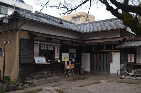 20190317駒込天祖神社29