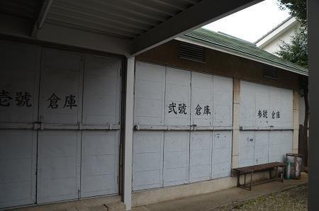 20190317染井稲荷神社20