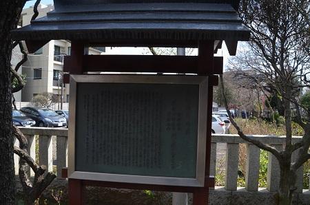 20190317白山神社06