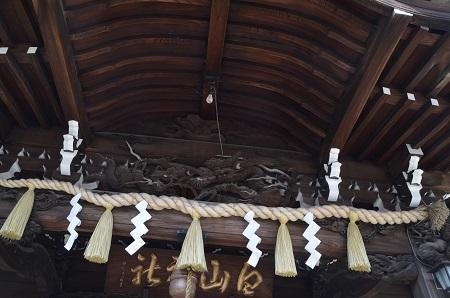 20190317白山神社09