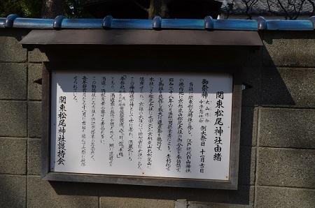 20190317白山神社19